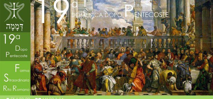 30 Settembre '18 – XIX Domenica dopo Pentecoste