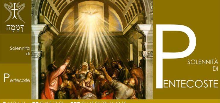 31 Maggio '20 – Solennità di Pentecoste