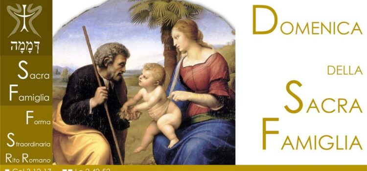 10 Gennaio '21 – Domenica della Sacra Famiglia